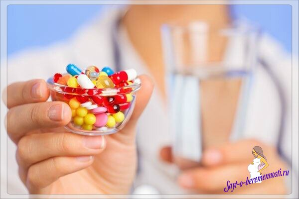 препараты для беременности